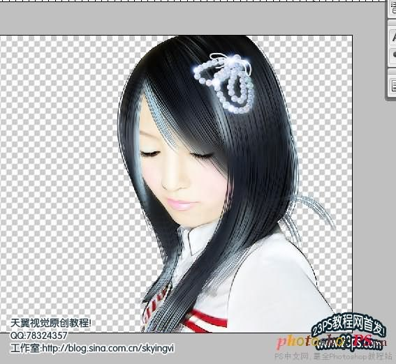 照片转复古发型仿手绘教程
