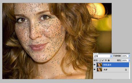 photoshop通道选区快速消除人物脸部斑点 2