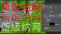 妙取图层样式选区与制作透明玻璃文字