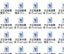 ps cs6制作gif动画教程18:字体