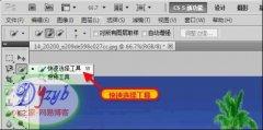 """Photoshop CS5新功能教程1:""""内容识别""""轻松去掉不需要的东西"""