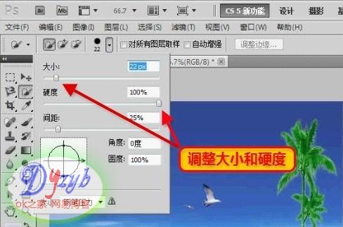 Photoshop CS5新功能教程1 内容识别 轻松去掉不需要的东西