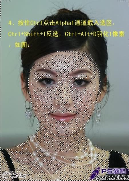 photoshop保留皮肤纹理质感磨皮教程