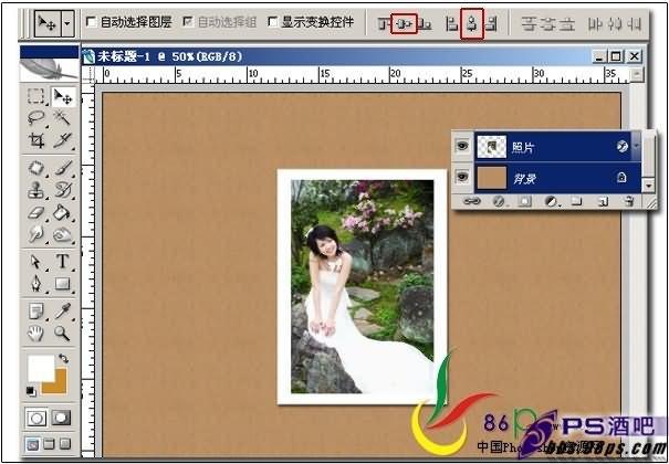 用PS图层快速排列图片教程 3