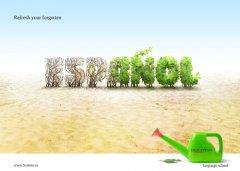 优秀广告设计作品欣赏:大胆的版式和超强的创意