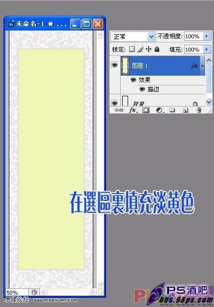 photoshop影楼后期制作之长幅绢丝模板画卷