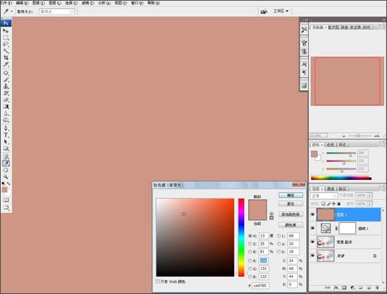 创建空白图层并填充所想要的色彩.这个颜色的选取是依照要模拟的样