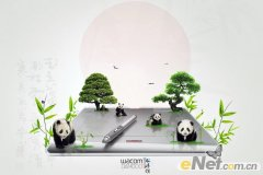 photoshop绘制Wacom中国风广告海报