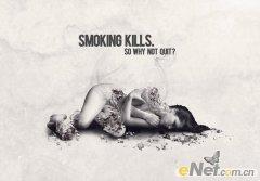 photoshop制作美女禁烟公益广告海报