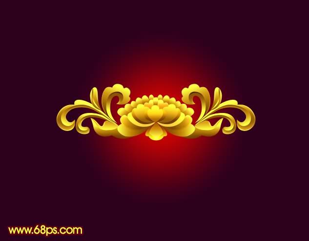 photoshop制作漂亮的金色牡丹花纹