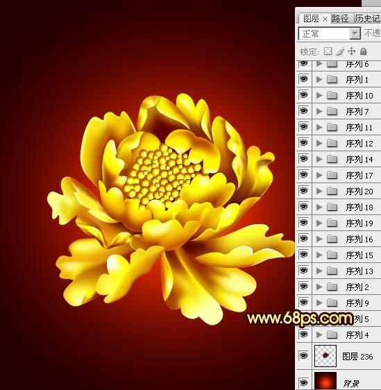 photoshop制作非常华丽的金色牡丹