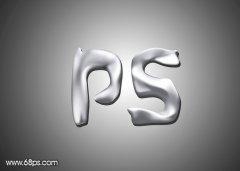 PS制作表面凹凸不平的质感银色金属文字