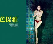 泰国芭提雅写真大片系列-yoki