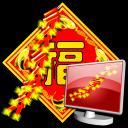 质感喜庆的中国新年图标