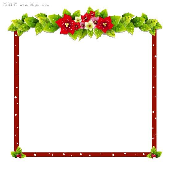 边框简单又漂亮 透明
