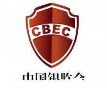 中国银监会标志