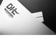 标志设计-北京翰林锻造标志