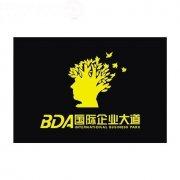 BDA国际标志